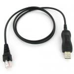 Icom OPC-592 USB FTDI Chipset Two-Way Radio Programming Cable